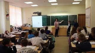 фрагмент урока математики в 5 классе. Тема - Углы
