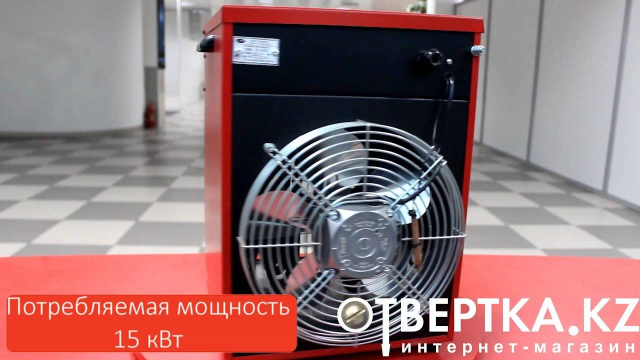 электрокалорифер сфо-100 схема