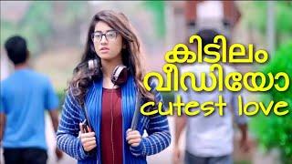 cutest love | aaro nenjil | godha | malayalam |New Latest Video 2017