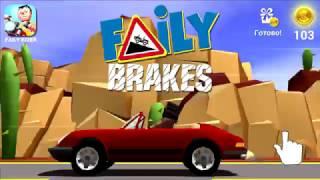 МАШИНКИ БЕЗ ГАЛЬМ Faily Brakes ГОНКИ ГРА як мультик про машинки веселе Відео для дітей 12
