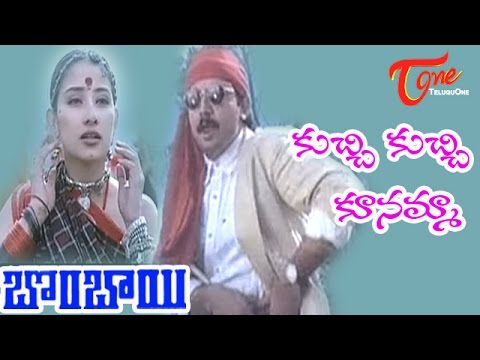 Kuchi Kuchi Kunamma Song | Bombai Telugu Movie Songs | Arvind Swamy | Manisha Koirala