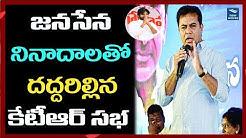 Pawan Kalyan Craze in Telangana Elections | KTR Praises Janasena Chief Pawan Kalyan | New Waves