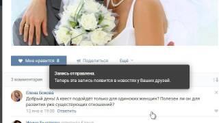 Тренинг Как выйти замуж