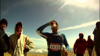 International Mountain Trail Race