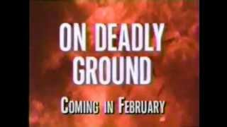 "1995 HBO ""On Deadly Ground"" commercial"