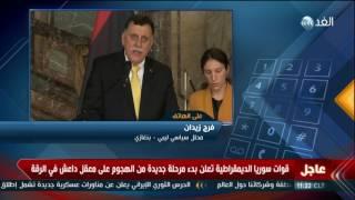 محلل ليبي: حكومة السراج لا تملك أي سيطرة داخل ليبيا