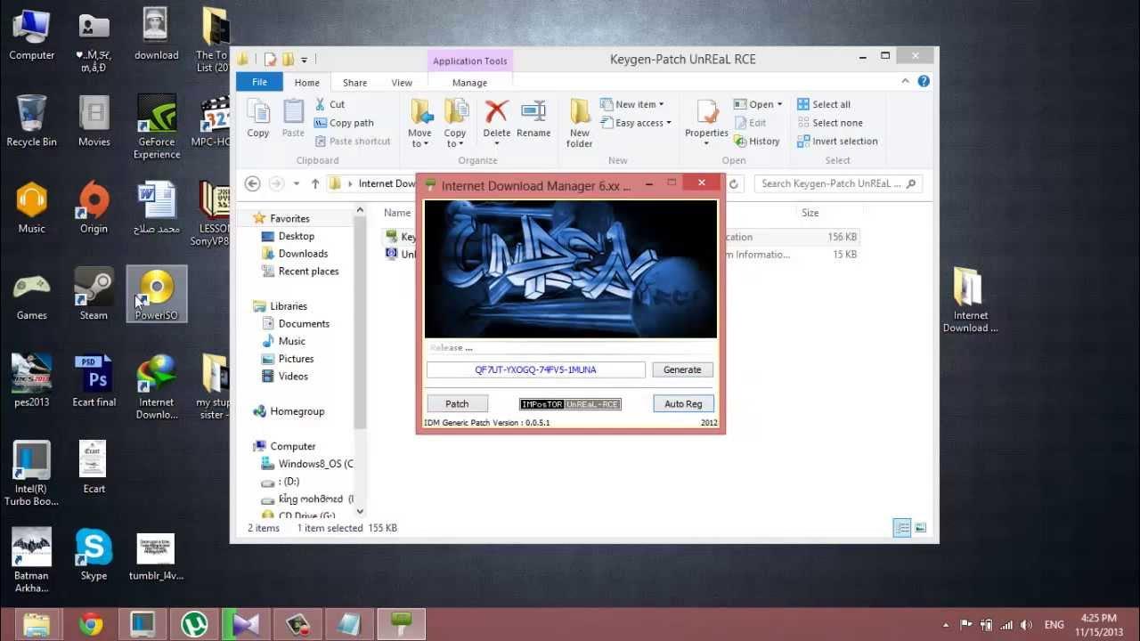 download keygen patch unreal rce