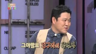 김구라 욕