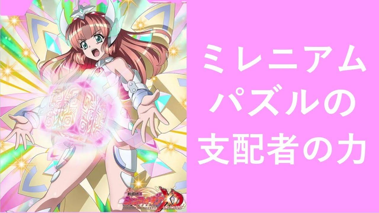 最強 シンフォギア xd 【シンフォギアXD】最強シンフォギアカードランキング