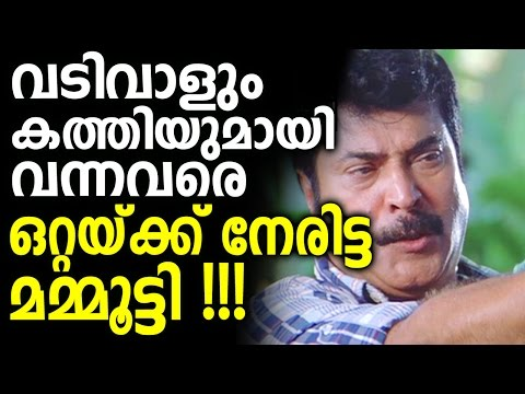 Mammootty faces alone, those who came to Movie Location with knives and swords