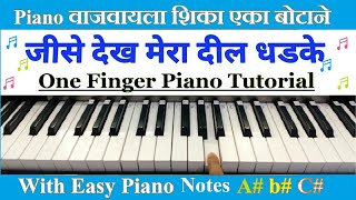 Jise Dekh Mera Dil Dhadka || easy piano songs notes || easy piano songs for beginners with letters