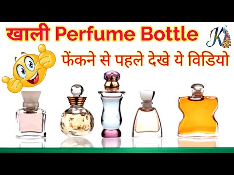 DIY Best Out of Waste Perfume bottle craft idea | cool craft idea | Reuse perfume bottle | diy craft