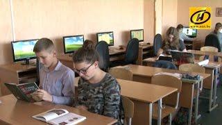 Электронные журналы и онлайн общение  новые особенности учебного процесса в Бресте