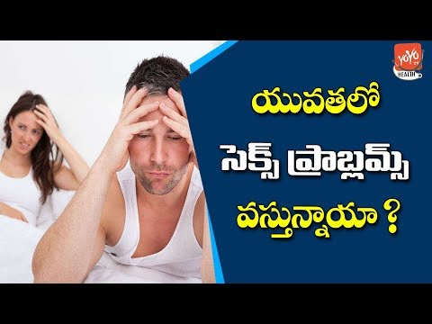 Sexual Issues Of Men And Women | Teenage Sex Issues | Telugu Health TIps | YOYO TV Health thumbnail