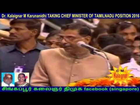 Dr  Kalaignar M Karunanidhi TAKING CHIEF MINISTER OF TAMILNADU POSITION 2016