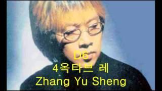 Great Vocal Range All Around The World Part. 2