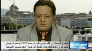 Bouteflika بوتفليقة وساركوزي والمخابرات الفرنسية