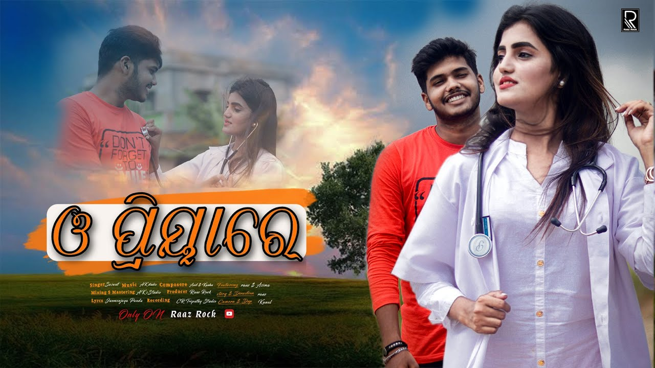 O Priya Re | Odia New Song | Raaz | Asima | Saswat