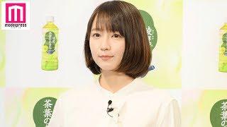 【モデルプレス】女優の吉岡里帆が7日、都内にて開催されたイベントに出...