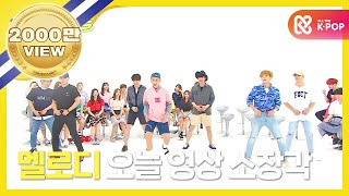 (Weekly Idol EP.261) BTOB 'WOW' 2X faster version thumbnail