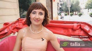Влияние окружения при похудении - Видеокаст Талии Радченко
