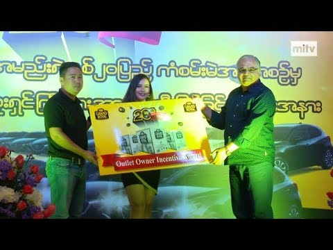 NOW in Yangon - Grand Royal Black's Lucky Draw Prize Awarding Ceremony