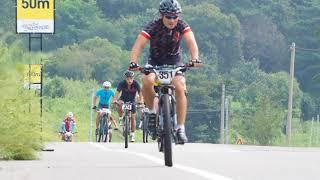 제5회 경상남도지사배 함양산삼 전국산악자전거대회