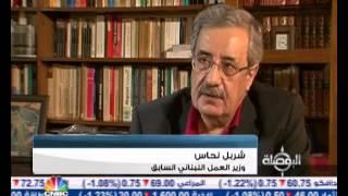 لبنان يتجه لتعديلات بمليار دولار على رواتب الموظفين