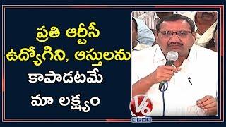 TNGOs President Ravinder Reddy Speak To Media On TSRTC Strike | V6 Telugu News