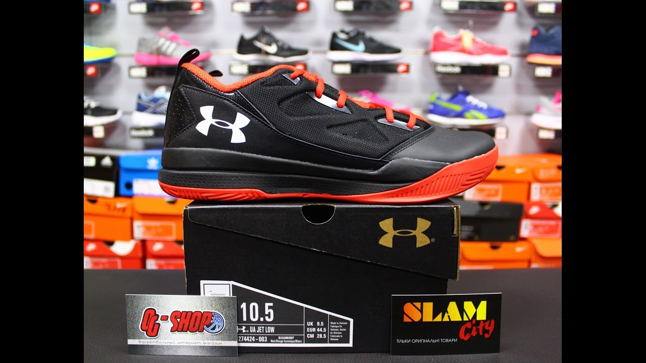 28c33e6bf1ef Under Armour Jet Low
