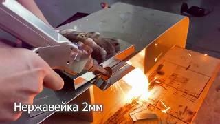 Резка металла на волоконном лазерном сварочном аппарате