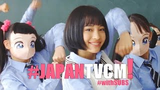 JAPANESE COMMERCIALS | 2015 HIGHLIGHTS | WEEKS 08/09