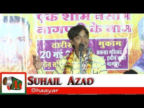 Suhail Azad, Nagpur Mushaira 2017, Org. ZAFAR AHMED, Con. IMRAN FAIZ, Mushaira Media