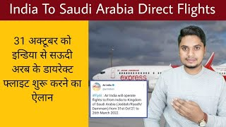 India To Saudi Arabia Direct Flights Start From 31 October 2021 Air India Announced