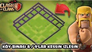 EN HIZLI DUVAR BASMA YÖNTEMİ !!!!   Clash OF Clans
