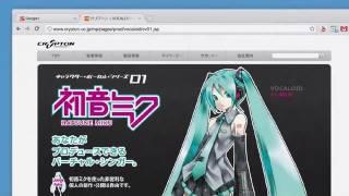 Google Chrome : Hatsune Miku (初音ミク) thumbnail