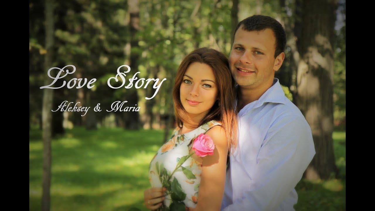 История прикольные знакомства жениха и невесты