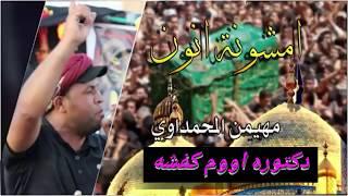 السلام على المعذب في قعر السجون😔 وضلم المطامير🌉