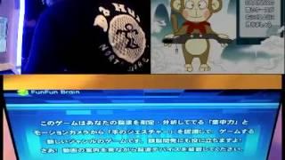 Mikado69 - Captured Live on Ustream at http://www.ustream.tv/channel/mikado-00.
