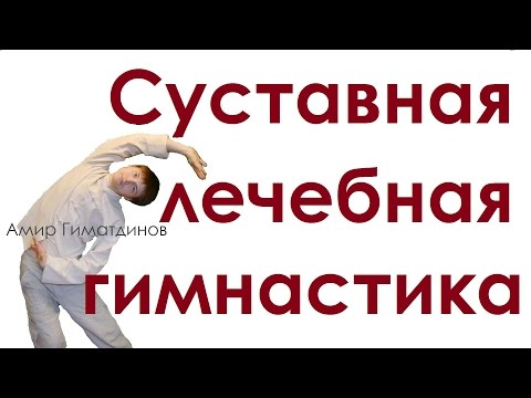 Гимнастика цигун для начинающих - видео уроки
