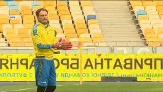 Как проходила открытая тренировка сборной Украины по футболу