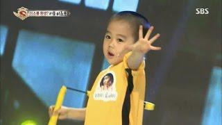6세 리틀 이소룡, 이마이 류세이 @놀라운 대회 스타킹! 20150404