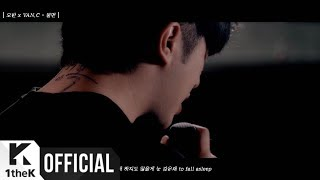 [MV] OVAN(오반), VAN.C _ sleeplessness(불면) (不眠)