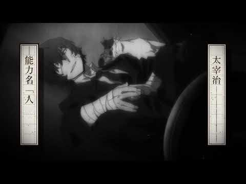 Дазай Осаму | Аниме клип | Великий из бродячих псов