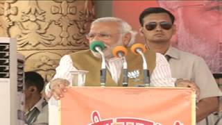 Shri Narendra Modi addresses Bharat Vijay Rally in Bilaspur, Chhattisgarh - 20th April 2014