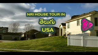 NRI HOUSE TOUR IN USA || My beautiful home || My house tour in USA || SK TV || sasikala tv