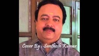 Swargaputhri Navarathri-Cover by Santhosh Kumar