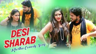 New Khortha Comedy Video Song 2019 | Singer - Saurabh Saahid
