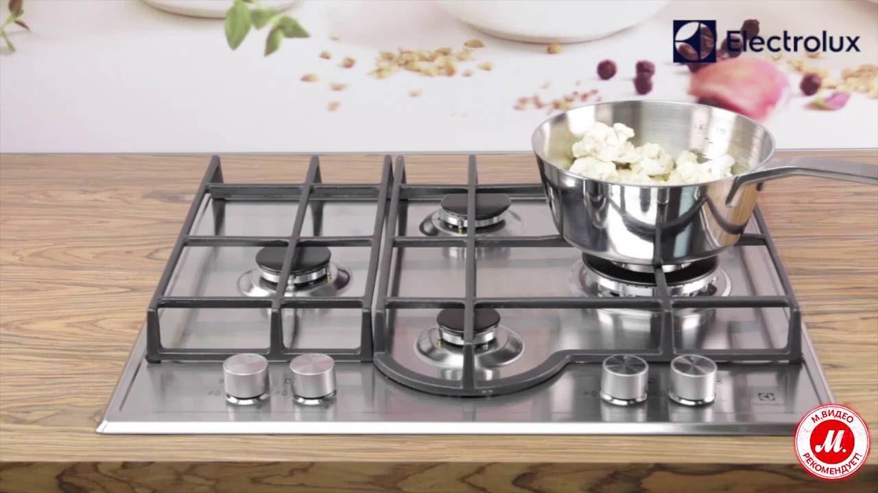 газовая варочная поверхность Electrolux Gme363xx Youtube