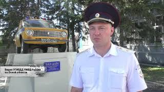 ЖЕСТЬ от 16 07 19_Антенна 7_Омск